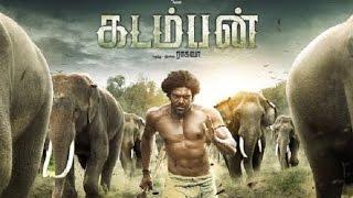 Kadamban - Movie Review| Cauvery Talkies