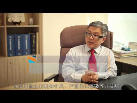 NUHCS - Coronary Artery Bypass Surgery (心脏绕道手术)