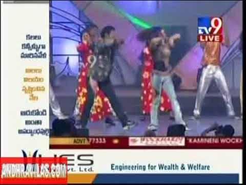 Balayya Lux Papa dance at star night