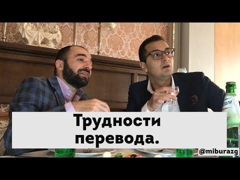 Армянский юмор: Когда на свадьбе за одним столом Ахалкалакский и Ереванский