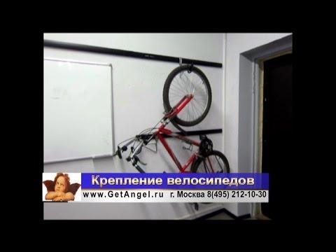 Крепления для велосипедов от компании GetAngel