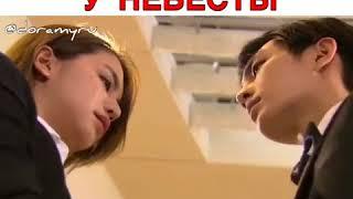 Унизил любимую / ДОРАМА: ВЛЮБИСЬ В МЕНЯ