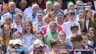 В Пензе прошел всероссийский музыкальный марафон