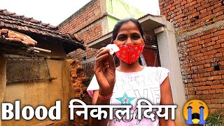 Aaj Covid Vaccine Ne Blood Nikal Diya 😭