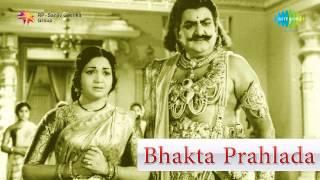 Bhakta Prahlada | Jeevamu Neeve song