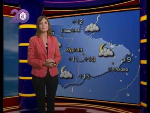Прогноз погоды с Юлией Бабиной на 20 августа