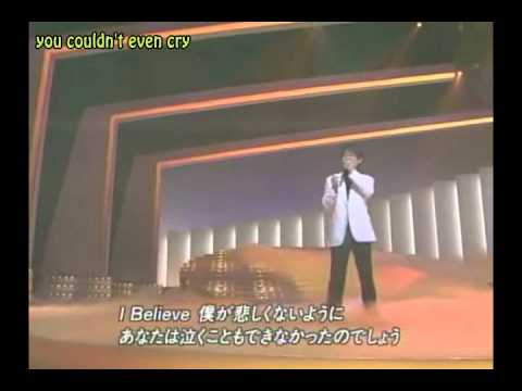 [Engsub] Shin Seung Hun - I Believe (My Sassy Girl theme)