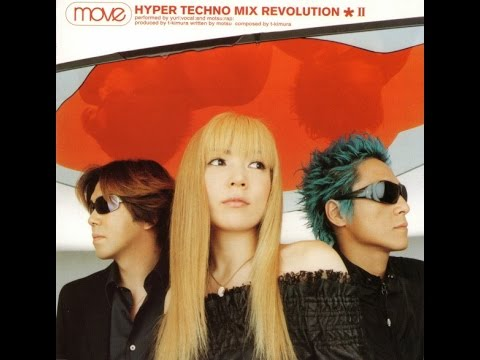m.o.v.e - HYPER TECHNO MIX REVOLUTION II (2001, Full Album)