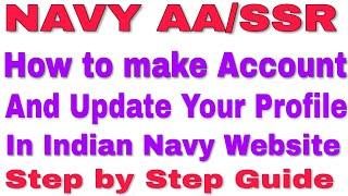 إنشاء وتحديث ملفك الشخصي في موقع البحرية | البحرية aa,ssr