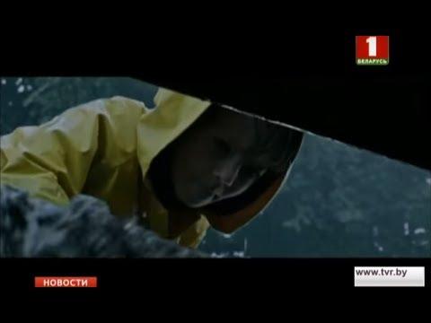 В Беларуси в прокат выходит новый фильм ужасов