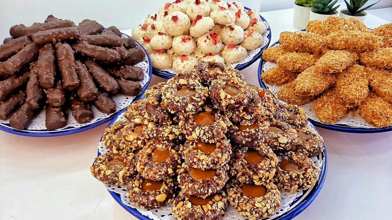 حلويات العيد 2020?بدون بيض 4 أشكال حلوى الياغورت العجيبة سهلة سريعة اقتصادية بدون طابع  كمية كبيرة