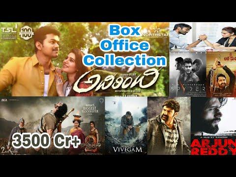 Box Office Collection of Mersal,Spyder,Vivegam,Baahubali 2,VIP 2,Jai Lava Kusa&Arjun Reddy