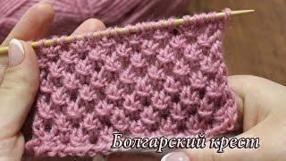 Узор спицами «Болгарский крест», видео | Trellis Lace Knitting Stitch