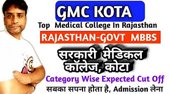 Government Medical College Kota Admission 2020 Fees Neet Cutoff