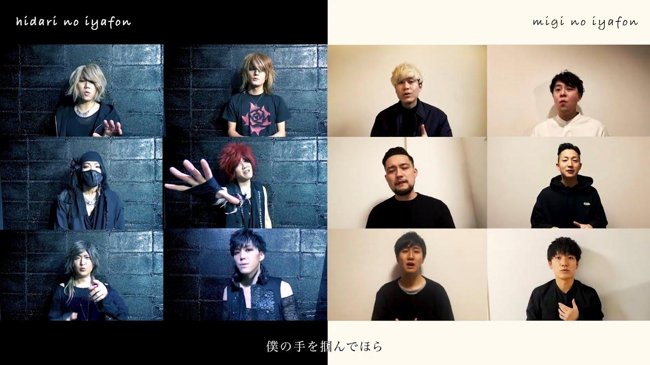 【12人アカペラ】夜に駆ける/YOASOBI by 背徳の薔薇×無糖BLACK | 背徳の四小節
