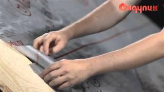 видео Гидроизоляция кровли крыши Ондутис Смарт D (RV): Цена за рулон/м2, купить в интернет магазине
