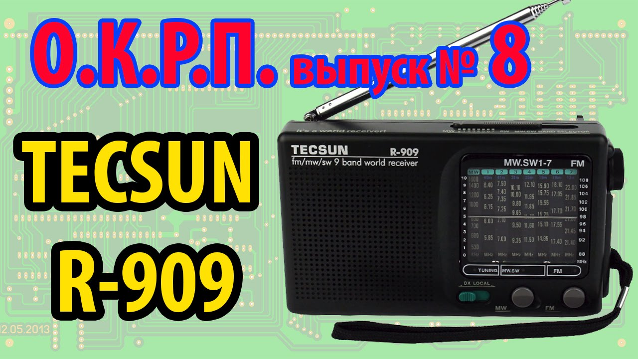 21 июн 2016. Заказывал радиоприемник tecsun s-2000 с сайта gearbeast. Com.
