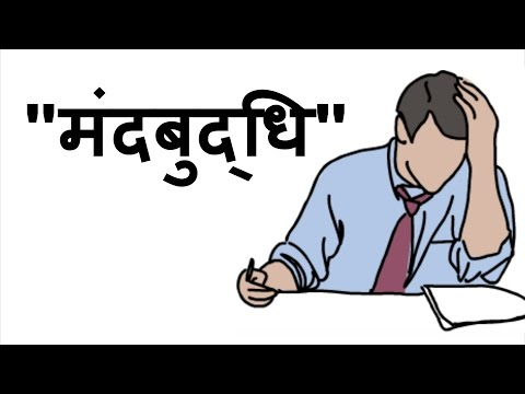 मंदबुद्धि Animated Inspirational & Motivational Story for Students in Hindi #AnimatedStory #Stories
