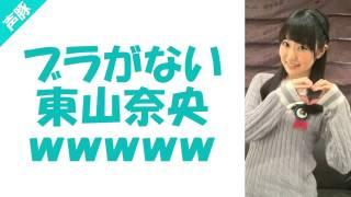 ご視聴ありがとうございます。 チャンネル登録お願いします→UCSZToOqZxT...