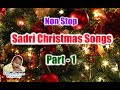 Sadri Christmas Song - Non stop - part I