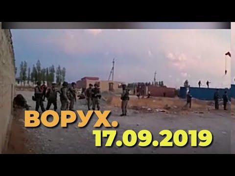 ЧАНГИ ТОЧИКУ КИРГИЗ 17.09.2019