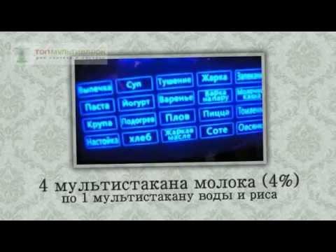 Мультиварка POLARIS PMC 0517AD – отзывы владельцев