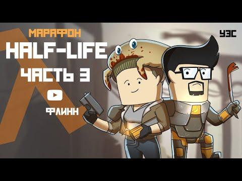 Half-Life 2. Ждут великие дела