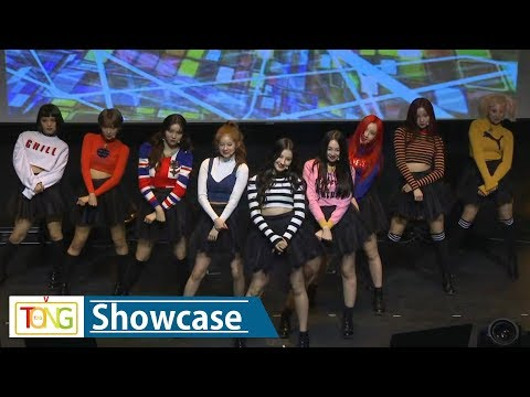 MOMOLAND(모모랜드) 'Freeze' & 'Wonderful Love' Showcase Stage (쇼케이스, 꼼짝마, 어마어마해, 주이, 낸시)