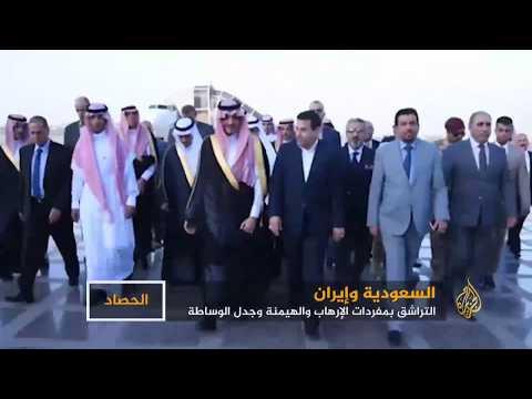 السعودية وإيران.. التراشق بمفردات الإرهاب وجدل الوساطة  - نشر قبل 10 ساعة