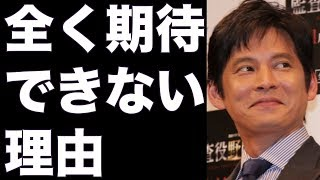 【動画のタイトル】 織田裕二と鈴木保奈美、27年ぶりの共演も期待できな...