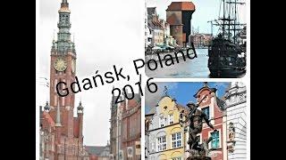 VLOG#1 ОБЗОР ГОРОДА ГДАНЬСК,ПОЛЬША | Gdansk, Poland 2016