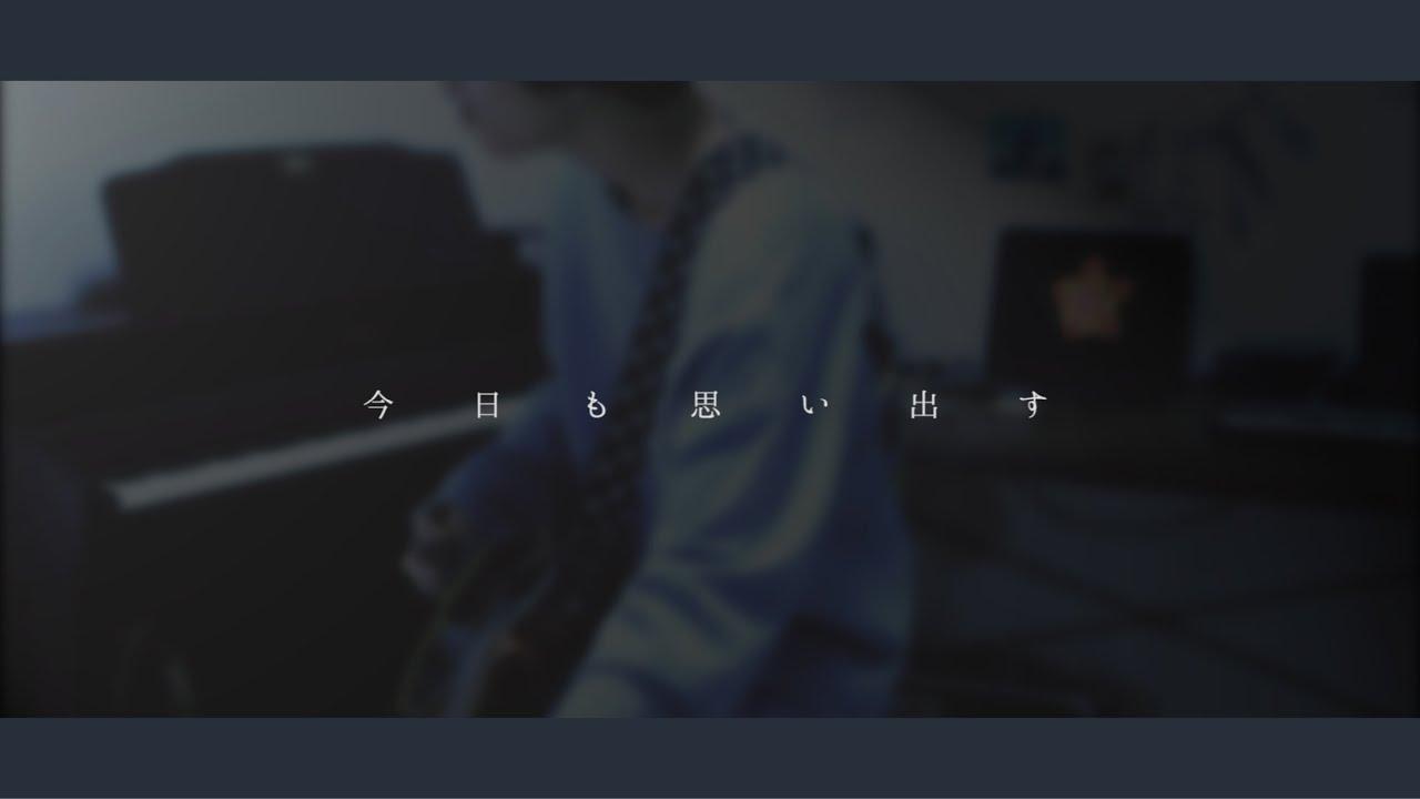 ヨルノカタスミ-kobore|Guitar Cover By 雨音 空