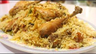 6 মনট রসপ চকন বরয়ন ঈদ সপশল Chicken Biryani 1 Pot Recipe Eid special