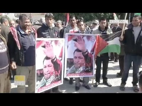 Gaza Says Goodbye to Hugo Chavez