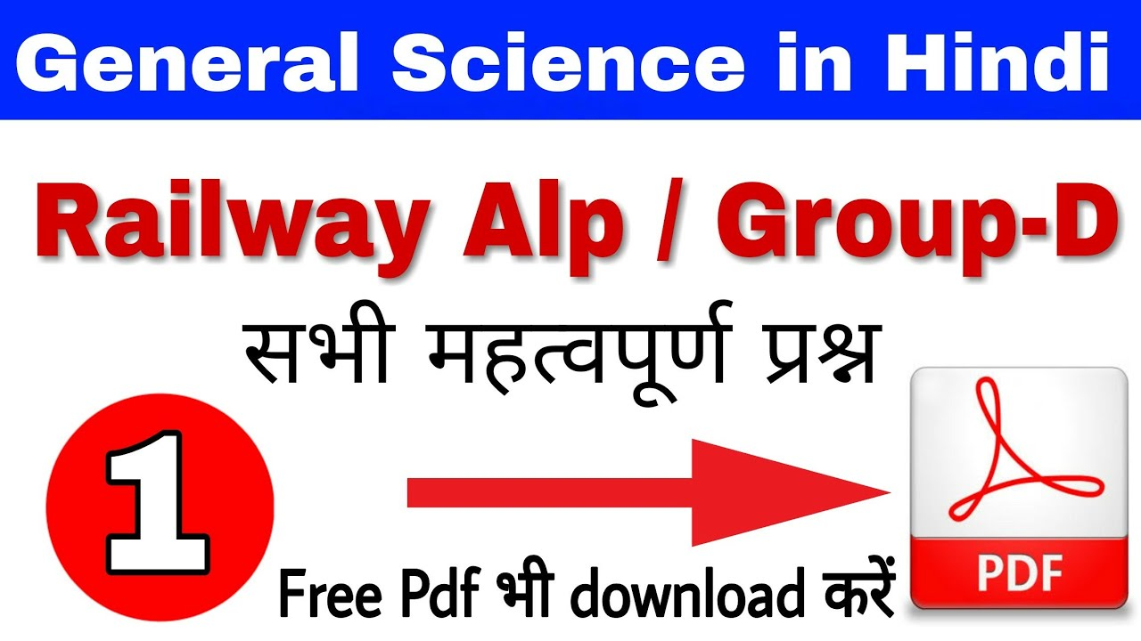 General science gk in hindi/ gk in hindi/ Railway science gk/ group-d gk/  ssc gk / free pdf