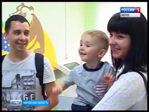 Новая детская поликлиника в микрорайоне Солнечный берег (ГТРК Вятка)