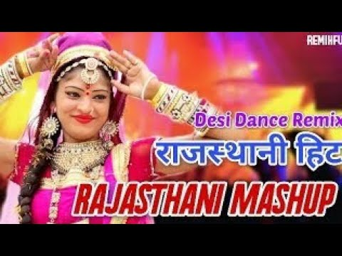 Top 10 Rajasthani Song Mashup | New Rajasthani Dj Remix Songs 2018 | Dj Budharam Chhaba Choudhary