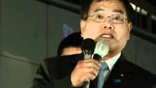 シャドウ・キャビネット街頭演説会(竹本直一内閣府担当大臣)2010.9.26