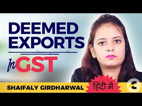 Deemed Exports in GST by Shafaly Girdharwal in Hindi