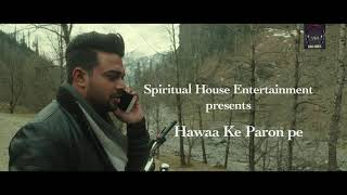 Hawa Ke Paro Pe by Ricky Mishra Mp3 Song Download
