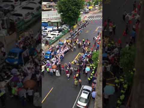 日本交流協會抗議事件