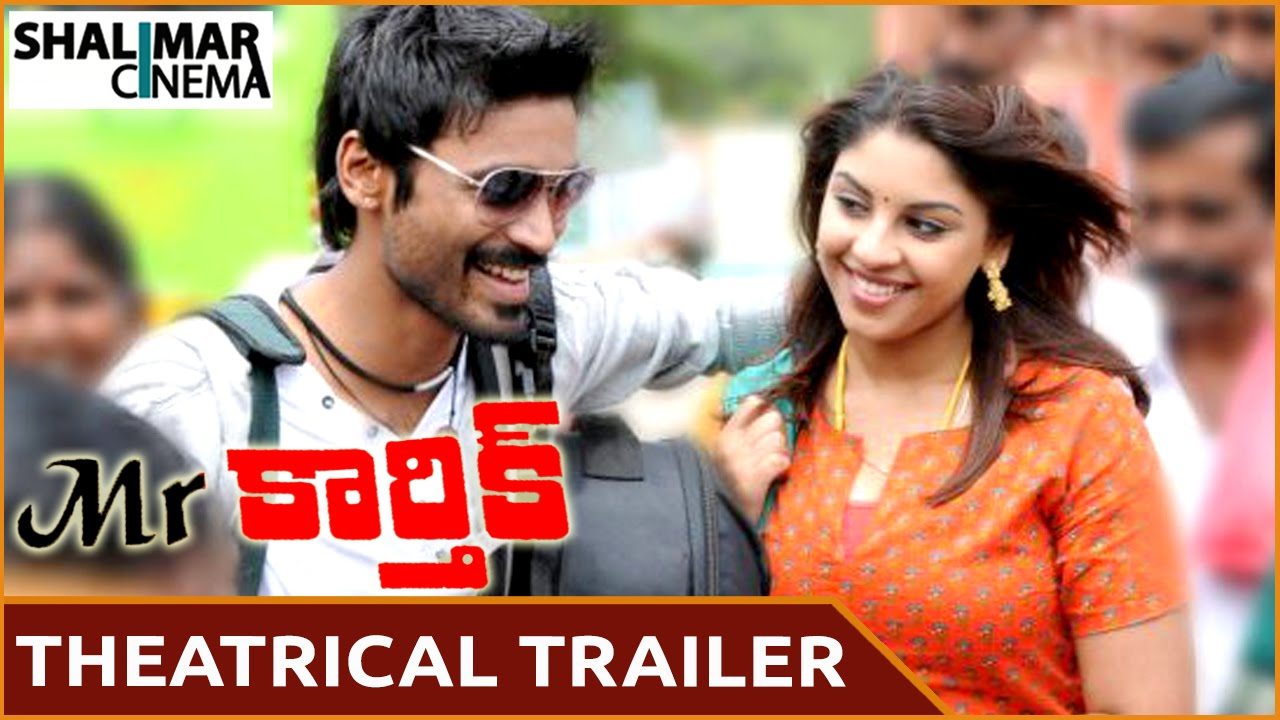 Mr Karthik Movie Theatrical Trailer || Dhanush, Richa Gandopadhyay ||  Shalimarcinema