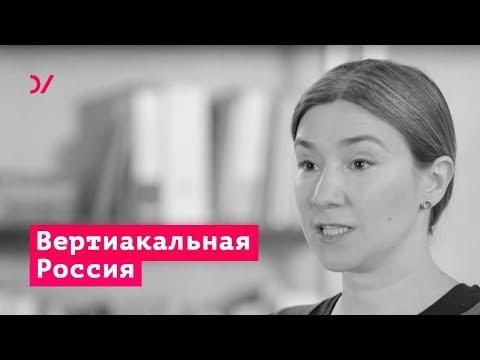 Игорь Игоревич Хохлов эксперт ИМЭМО РАН