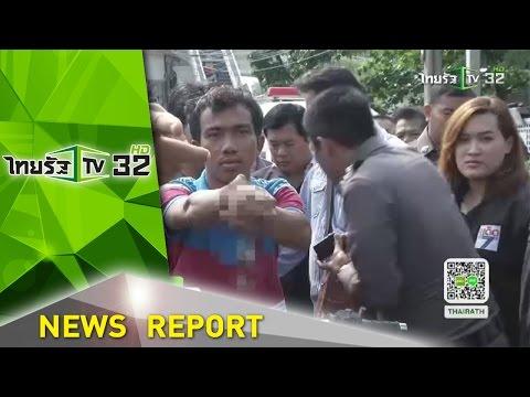 คุม 2 มือยิงเก๋งวีออสทำแผน | 04-04-59 | ไทยรัฐเจาะประเด็น | ThairathTV