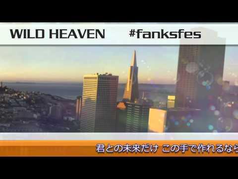 『WILD HEAVEN』(TMN)カヴァー #FANKSFES