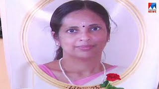 train Accident death- lady doctor