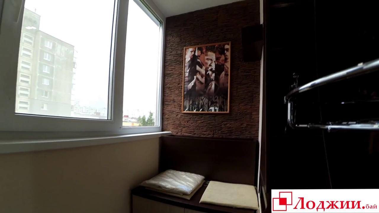 Присоединение балкона к комнате! обзор. мебель. - youtube.