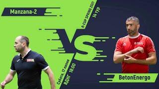 Полный матч Manzana 2 6 4 BetonEnergo Турнир по мини футболу в городе Киев