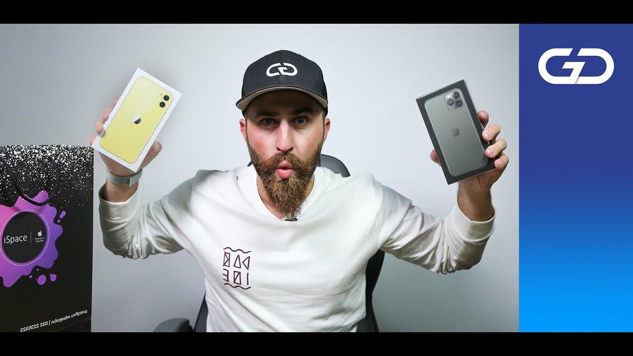 Iphone 11Pro Unboxing პირველად საქართველოში!