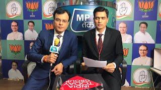 Live- क्या एमपी में वाक़ई सरकार गिर रही है ? with Sayeed Ansari & Amit Tiwari